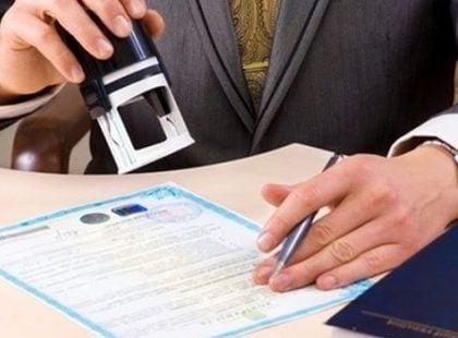 Junta Comercial de SC vai conceder isenção para baixa de empresas menores